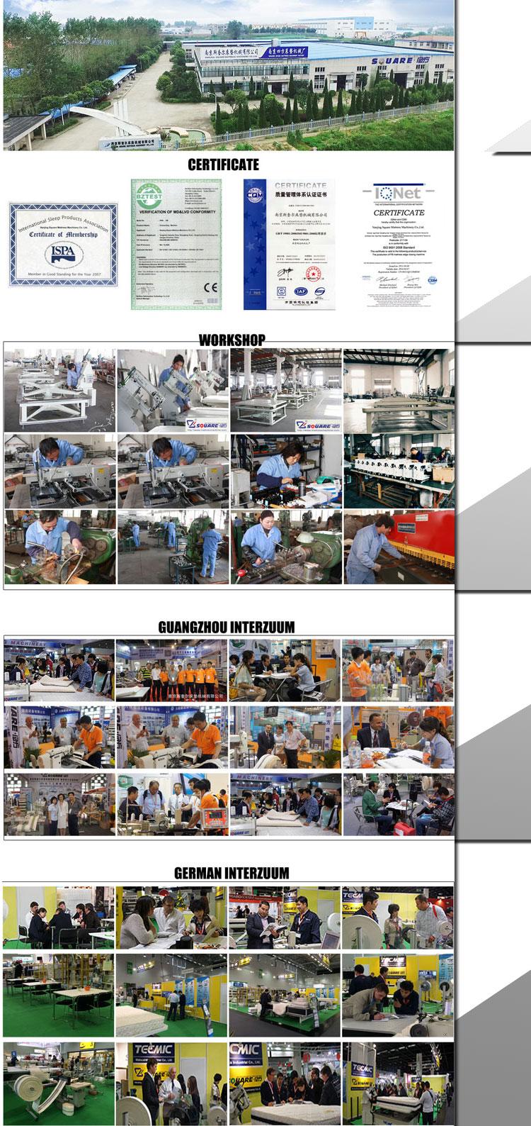 Nanjing Square Mattress Machinery Factory inside view