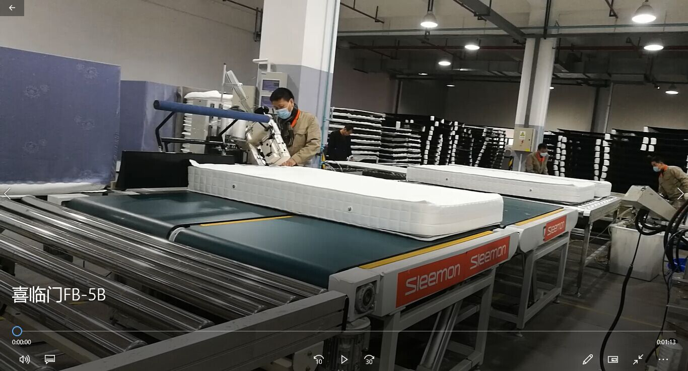 Newly updated Automatic Mattress tape edge machine