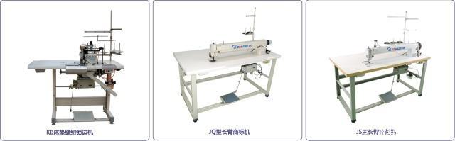 some of mattress sewing machine