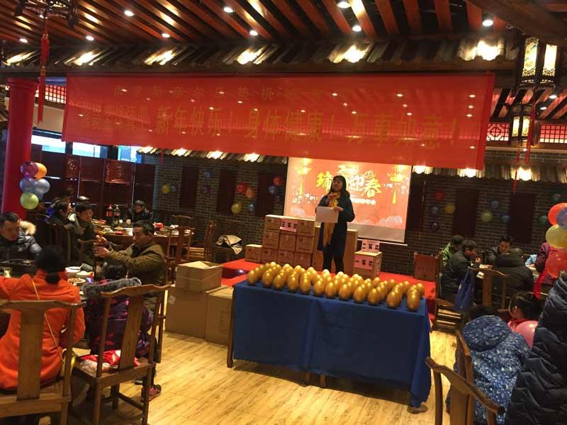 Nanjing-sqaure-2018-annual-meeting-2.jpg