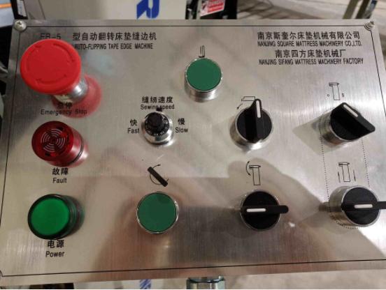 automatic mattress tape edge machine operating panel