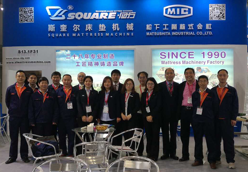 Guangzhou Show A Great Harvest